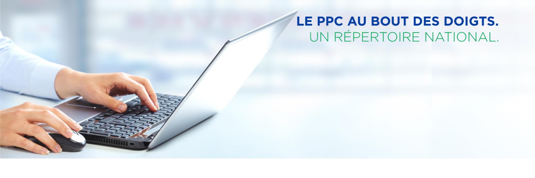 PPC-2